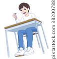 알았어! 공부를 열심히 초등학생 38200788