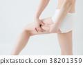 女用贴身内衣裤 内衣 内衣内裤 38201359