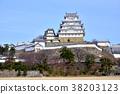 himeji castle, himeji jo, hakuro-jo 38203123