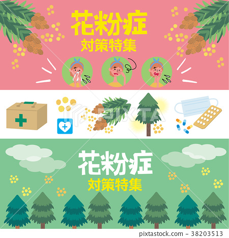 Hay fever illustration banner set 38203513