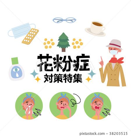Hay fever illustration set 38203515