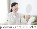 70年代女人用手鏡 38205974