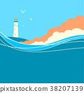 藍色 藍 淺 38207139