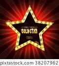 star, light, vector 38207962