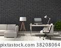 室内装饰 三维 立体 38208064