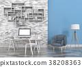 室内装饰 三维 立体 38208363