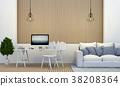 室内装饰 三维 立体 38208364