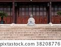 반문경구,소주,강소성,중국 38208776