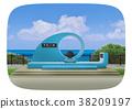 喜屋武岬 평화의 탑 (오키나와 현) 38209197