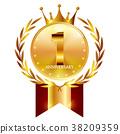 冠 王冠 皇冠 38209359