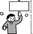 placard, male, man 38210196