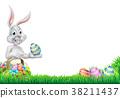 Egg Hunt Easter Bunny Rabbit Design 38211437
