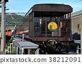 12系列復古客車 38212091