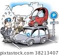 Cartoon illustration of a older stingy mans park  38213407