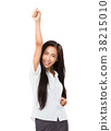 Asian young woman rejoices at her success or victory 38215010