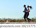 女人 女性 奔跑 38215775