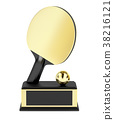 table tennis trophy 38216121