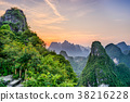 Karst Mountains in Guilin,China 38216228