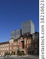 สถานีโตเกียว,ท้องฟ้าเป็นสีฟ้า,ที่ว่าง 38216623