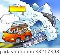 driving, fun, ski 38217398