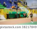 Sportswoman before high jump attempt 38217849