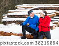 winter, couple, nature 38219894