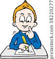 Cartoon illustration of a thoughtful School Boy 38220277