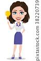 Beautiful business woman having idea 38220739