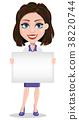 Beautiful business woman holding blank placard 38220744