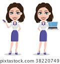 Beautiful business woman 38220749