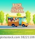 Vector cartoon kids back to school on yellow bus 38221106
