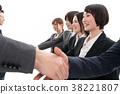 business, businesses, Handshake 38221807