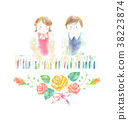 무지개 피아노 어린이 꽃 38223874