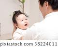พ่อที่รับดูแลเด็ก 38224011
