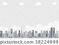 도시, 시티, 비 38224699