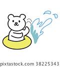 북극곰의 물놀이 38225343