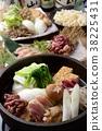 Chicken pot 38225431
