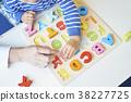 영어 유치원 38227725