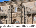 聖地亞哥德孔波斯特拉 西班牙 西班牙美食 38229405