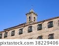 聖地亞哥德孔波斯特拉 西班牙 西班牙美食 38229406