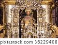 聖地亞哥德孔波斯特拉 西班牙 西班牙美食 38229408