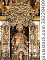 聖地亞哥德孔波斯特拉 西班牙 西班牙美食 38229409