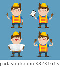 Cute Male Construction Worker 4 action set. 38231615