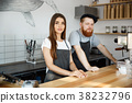 Coffee Business Concept - Positive young bearded 38232796