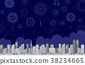 불꽃 놀이 도시 밤하늘 38234665