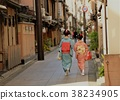 Traditional japanese costumes the kimono 38234905