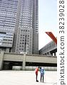 東京 東京都廳 藍天 38239028