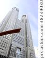 東京 東京都廳 藍天 38239030