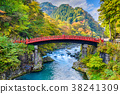 Shinkyo Bridge Japan 38241309