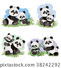 Vector cartoon set of cute panda bear characters 38242292